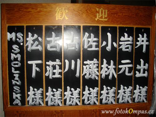 Japonsko ryokan